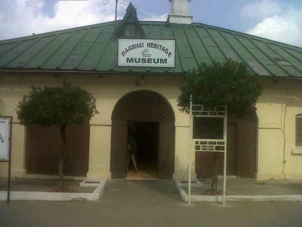 Dagshai Jail Museum