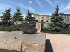 Solovetsky stone, Moscow. memorial to victims of Totalitarianism